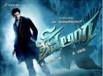 Telugu Producers Buy Shivalinga Kannada Movie