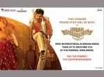 Sardaar Makers Insists On No Refund Clause