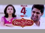 Naga Soury S Kalyana Vaibhogame Release Trailer