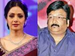 Now Kona Venkat Thriller With Sridevi