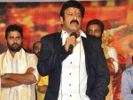 Balakrishna Shocking Speech At Savithri Audio Launch