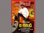 India Today Special Edition On Balakrishna
