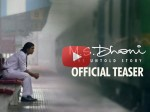 M S Dhoni The Untold Story Official Teaser