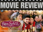 Kalyana Vaibhogame Movie Review And Rating