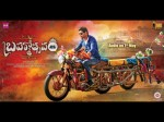 Mahesh Babu Unveils The Motion Poster His Next Film Brahm