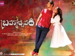 Brahmostavam Tickets Refunds In Usa