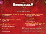 Brahmotsavam Audio Tracks List And Audio Launch Live Youtube