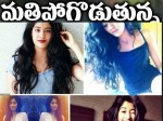These Pictures Jhanvi Kapoor Will Make Other Star Kids Burn With