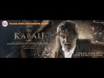 Kabali Becomes The First Tamil Film Be Dubbed Malay