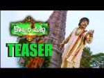 Sampoornesh Babu S Kobbari Matta Telugu Movie Official Tease