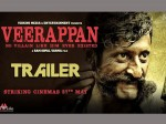 Rgv S Veerappan Trailer 2 The Hunt