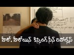 Liplock Practice Arjun Reddy Movie