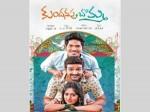 Romantic Drama Mullapudi Vara S Kundanapu Bomma Review