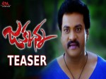 Sunil S Jakkanna Movie First Look Teaser