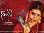 Nayaki Will Hit Silver Screens On 8th July