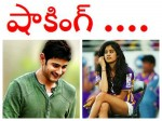 Sridevi S Daughter Rejected Mahesh Film