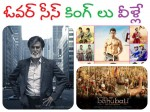 Overseas Collections Rajinikanth S Kabali
