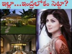 Shilpa Shetty S Bungalow S Latest Pictures Are Going Viral