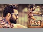 Comedy Scenes Chopped Janatha Garage Telugu