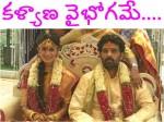 J D Chakravarthy Marries Anukriti Secretly