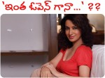 Actor Tisca Chopra Shares Her Experience With The Casting Co