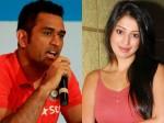 Laxmi Rai About Dhoni Movie