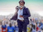 Why Did Tamilanadu Government Exempt Kabali From Paying Entertainment