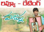 Nani S Majnu Review Triangular Love Story