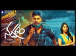 Watch Sundeep Kishan Nagaram Movie Trailer Released