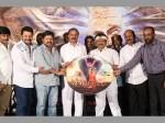 Kodi Ramakrishna Back With Nagabharanam Songs