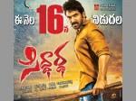 Sagar S Movie Siddartha Is Ready Release