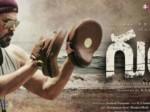 Victory Venkatesh Guru Movie New Look Poster Released