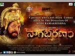 Nagabharanam Movie Release Date Oct