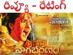 Kodi Ramakrishna S Nagabharanam Review