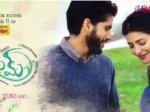 Srinu Vaitla Next Movie With Naga Chaitanya