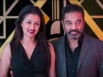 Kamal Haasan Gautami Part Ways After Living Together 13 Year