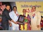 Venditera Aruna Kiranam T Krishna Book Launch