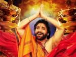 Nagarjuna S Om Namo Venkatesaya Release On February