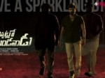 About Nara Rohit S Appatlo Okadundevadu Movie