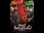 Nara Rohits Appatlo Okadundevaadu Creates Sanitation Film Na