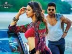 Dhruva Movie Leaked Online Already