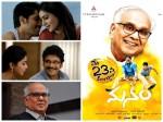 Mollywood Retake What If Telugu Blockbuster Manam Is Remade