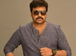 Donald Trump Tweet On Chiranjeevi S Movie