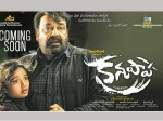 A New Director Helm Shivanna S Oppam S Remake