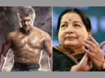 Former Cm Jayalalithaa Behind The Ajith S Six Pack