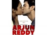 Vijay Devarakonda S Upcoming Flim Arjun Reddy Teaser Relea