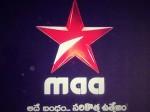 Maa Tv Gets Brand New Logo