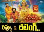 Nag S Om Namo Venkatesaya Review