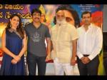 Nag Reveals Amala S Reaction After Watching Om Namo Venkates