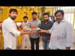 Ntr Kalyan Ram Bobby Film Launched